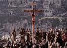 """أشهر 5  أفلام أجنبية  تناولت حياة """"المسيح"""""""