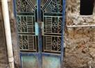 """منزل كُبل كصاحبه.. هنا نشأ عمر عبد الرحمن زعيم """"الجماعة الإسلامية"""""""