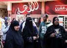 أهالي شهداء جماهير الأهلي بعد الحكم النهائي بقضية بورسعيد