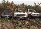 على طريقة عزت حنفي.. مطاريد الجبل يخبئون الأسلحة في سيارات وسط زراعات الموز بسوهاج