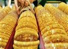 ارتفاع جديد بأسعار الذهب بمصر بعد اشتعال الدولار في السوق السوداء