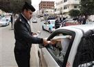 شرطة المرور تضبط ٤٧ ألف مخالفة مرورية متنوعة