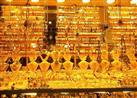 ننشر أسعار الذهب اليوم بالسوق المصري بعد ارتفاعه عالمياً