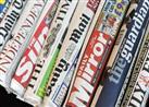 بالصور- أبرز عناوين الصحافة العالمية اليوم