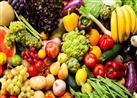 دراسة تكشف عن فوائد الفاكهه والخضراوات للمدخنين