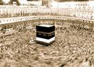 بالفيديو: لماذا يطوف المسلمون حول الكعبة ؟