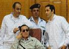 """اليوم.. الحكم في حفظ التحقيقات باتهام مبارك بقضية """"هدايا الأهرام"""""""