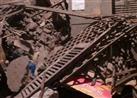 مصدر: 5 مصابين إثر انهيار 3 عقارات بمنطقة أبو العلا
