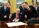 ترامب يأمر بمراجعة حظر على أنشطة التنقيب عن النفط والغاز
