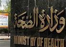 نشرة مصراوي: اكتشاف جديد لعلاج سرطان القولون.. و44 ألف قرار للعلاج على نفقة الدولة