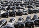 """بسبب """"عيد الفصح"""".. الأوروبيون يشترون مليون و890 ألف سيارة في شهر"""