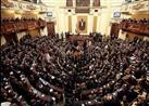 """5 ملاحظات من """"النواب"""" للحكومة بشأن قانون الاستثمار"""