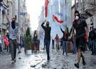 تظاهرات في اسطنبول ضد نتيجة الاستفتاء علي التعديلات الدستورية