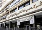 عودة المياه لسكان القاهرة الجديدة بعد إصلاح خط المياه الرئيسي
