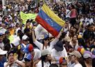 ارتفاع عدد ضحايا المظاهرات ضد الرئيس الفنزويلي إلى 23 شخصًا