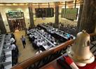 توصيات صندوق النقد تدفع البورصة للتراجع للأسبوع الثاني