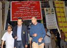 """افتتاح معرض """" أهلاً رمضان"""" بالأقصر لبيع السلع الغذائية بأسعار مخفضة"""