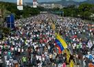 أسبوع ثامن من التظاهرات المناوئة لمادورو في فنزويلا