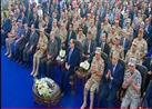 السيسي يفتتح مركز القوات المسلحة لعلاج الأورام في الزقازيق