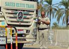 """قصة عنوانها """"الشجاعة"""".. نقيب شرطة ينقذ أسرة من الغرق في مصرف بكفر الشيخ"""
