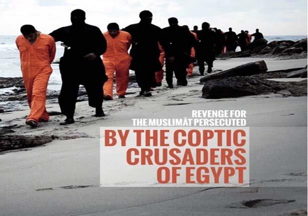 «داعش ليبيا» ينشر صورا لعمال مصريين أقباط بملابس الإعدام البرتقالية 2015_2_12_16_35_28_8