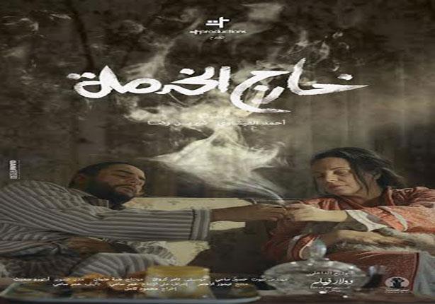 صور احمد الفيشاوي بتقليع جديد في افتتاح فيلمه الجديد خارج الخدمة 2015