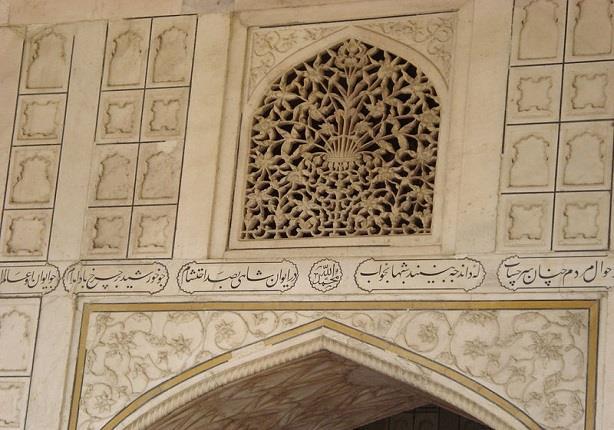 عکس+مسجد+تاج+محل