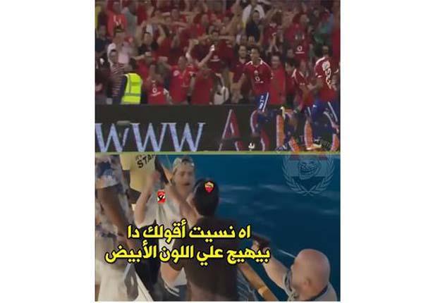 أكبر مجموعة كوميكس ساخرة من فوز الأهلي على روما بالأمس، ومحمد صلاح يتصدر المشهد