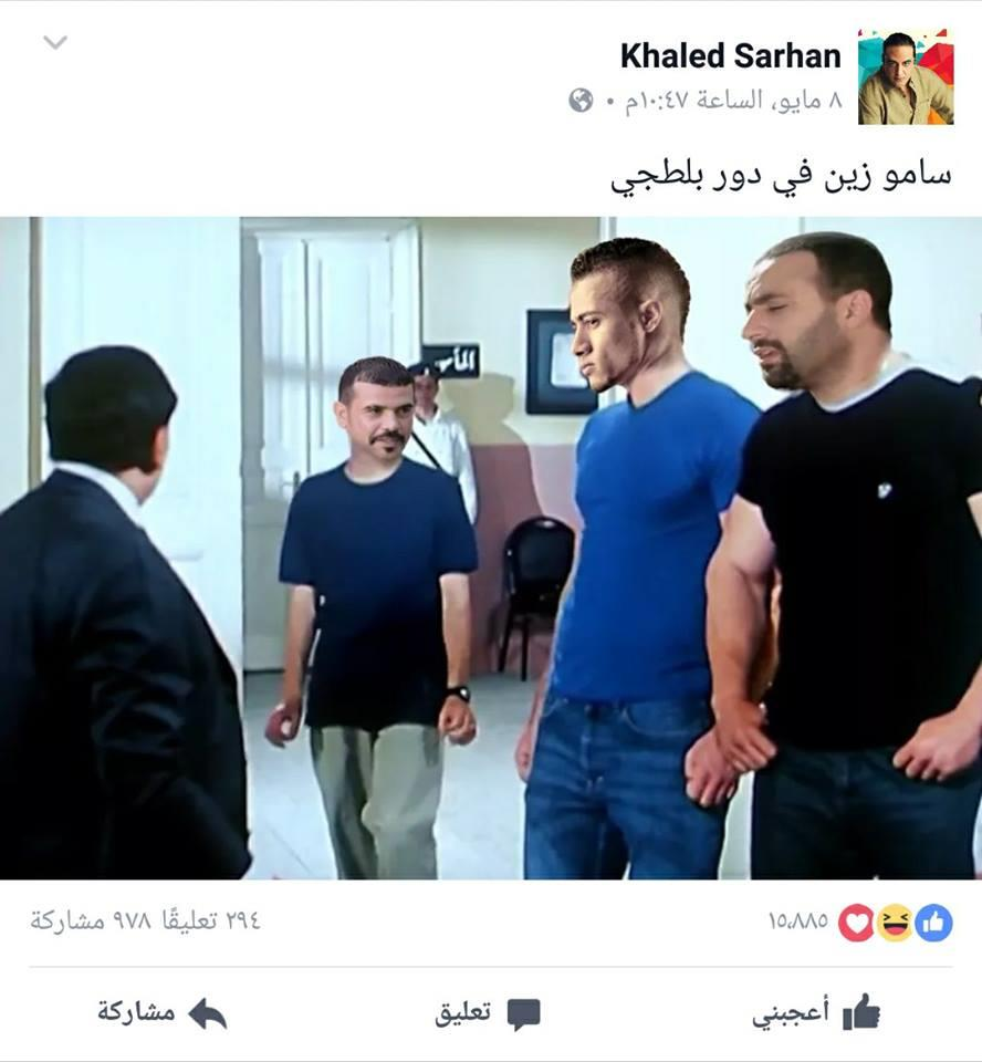 بالصور- مشادة بين محمود العسيلي وسامو زين على ''تويتر''. وخالد سرحان يعلق