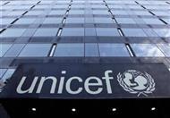 """اليونسيف: 5ر1 مليون طفل """"يواجهون خطر المجاعة"""" في الصومال ونيجيريا واليمن وجنوب السودان"""