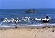 5 أفلام اعتدنا مشاهدتها في ذكرى تحرير سيناء