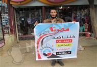 بالصور..وقفة لحزب النور في بني سويف لمطالبة المواطنين بعدم النزول غدا