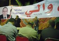 بالصور.. حزب المصريين الأحرار ينظم مؤتمرا جماهيريا لدعم مرشحيه بالوادي الجديد