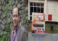 """صاحب مشروع """"بنك الكتاب"""": هدفنا وصول الكتب """"الأكثر قراءة"""" إلى المناطقة الحدودية والصعيد (حوار)"""