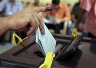 العليا للانتخابات: 17 ألف ناخب صوتوا بالخارج حتى الآن.. وتسجيل 85 شكوى