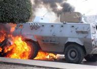 مقتل مجندين اثنين وإصابة 3 أخرين في انفجار عبوة ناسفة بمدرعة شرطية