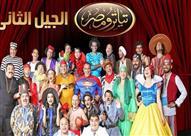 """الخميس.. انطلاق الموسم الرابع من """"تياترو مصر"""" بمشاركة نجوم الكوميديا-"""
