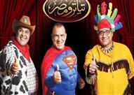 """2015 تبعث الروح من جديد في جسد """"أبو الفنون"""""""
