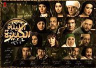 رغم التجارب الجيدة.. 2015 فشلت في إنقاذ السينما المصرية