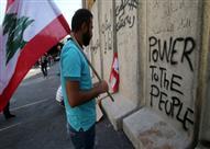 لبنان في 2015: فراغ رئاسي مُستمر والقمامة تُشعل الغضب في شوارع بيروت
