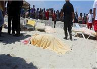 الإرهاب يتصدر اهتمامات التونسيين في 2015