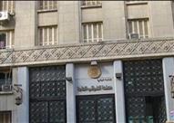 الضرائب توضح حقيقة الحجز على بعض البنوك المصرية