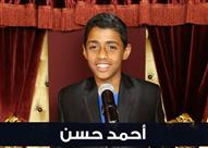بالفيديو: أحمد حسن الفائز الأول من محافظة الإسماعيلية