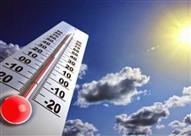 الأرصاد : الطقس غدا معتدل نهارا شديد البرودة ليلاً