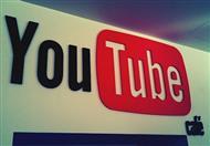 يوتيوب يمكن المصريين من تشغيل مقاطع الفيديو بدون انترنت