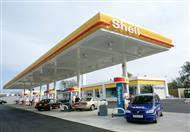 كيف تبدو محطة البنزين من الأسفل؟ - صور