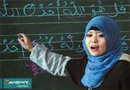 المرأة العاملة فى قصص القرآن
