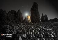 أجمل الهدايا من الله للمسلمين