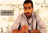 الاحتكاك على العربية - درس الاحتكاك على العربية - ميكانيكا ثالثة ثانوي