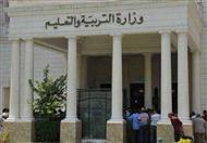 التعليم : 29 طالبا يمثلون مصر في 7 معارض دولية